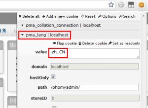 phpMyAdmin中文设置